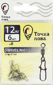 Застёжка рыболовная с вертлюгом Точка Лова Swivel Nice Snap-8(12)6